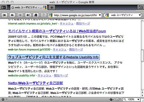 Operaでのキーボードフォーカス表示