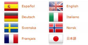 「英語」を表現するために、星条旗とユニオンジャックを組み合わせたアイコン