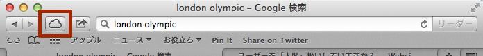 iCloud のアイコンのボタン
