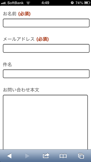 ラベルを入力要素の上に左揃えで配置している例