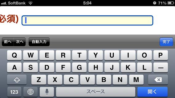 テキストボックスのラベルが画面表示外に押しやられてしまう例