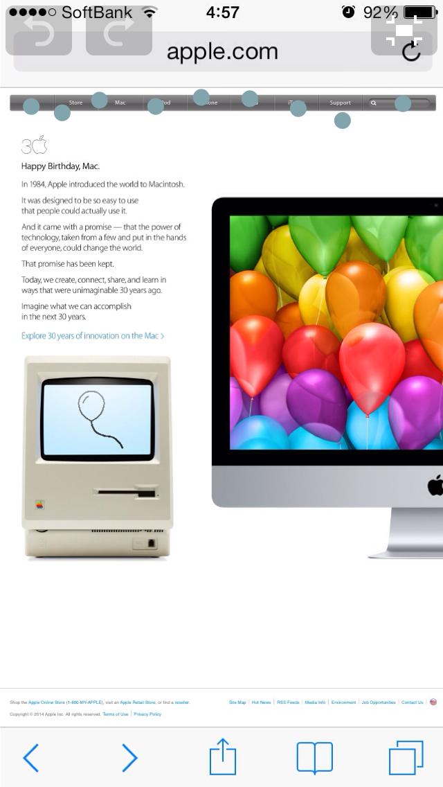 apple.com のスクリーンショット (グローバルナビゲーション) で「fat finger」を可視化した例