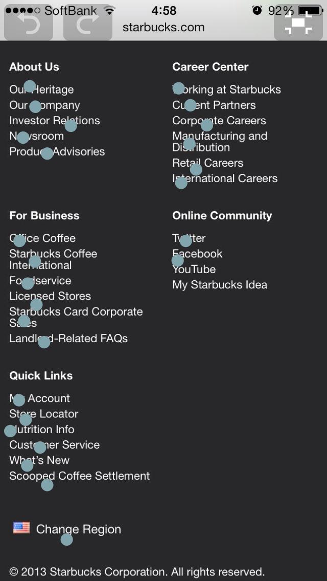 starbucks.com のスクリーンショット (フッター) で「fat finger」を可視化した例