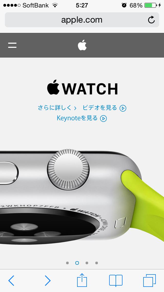 Apple サイト (モバイル端末での表示)