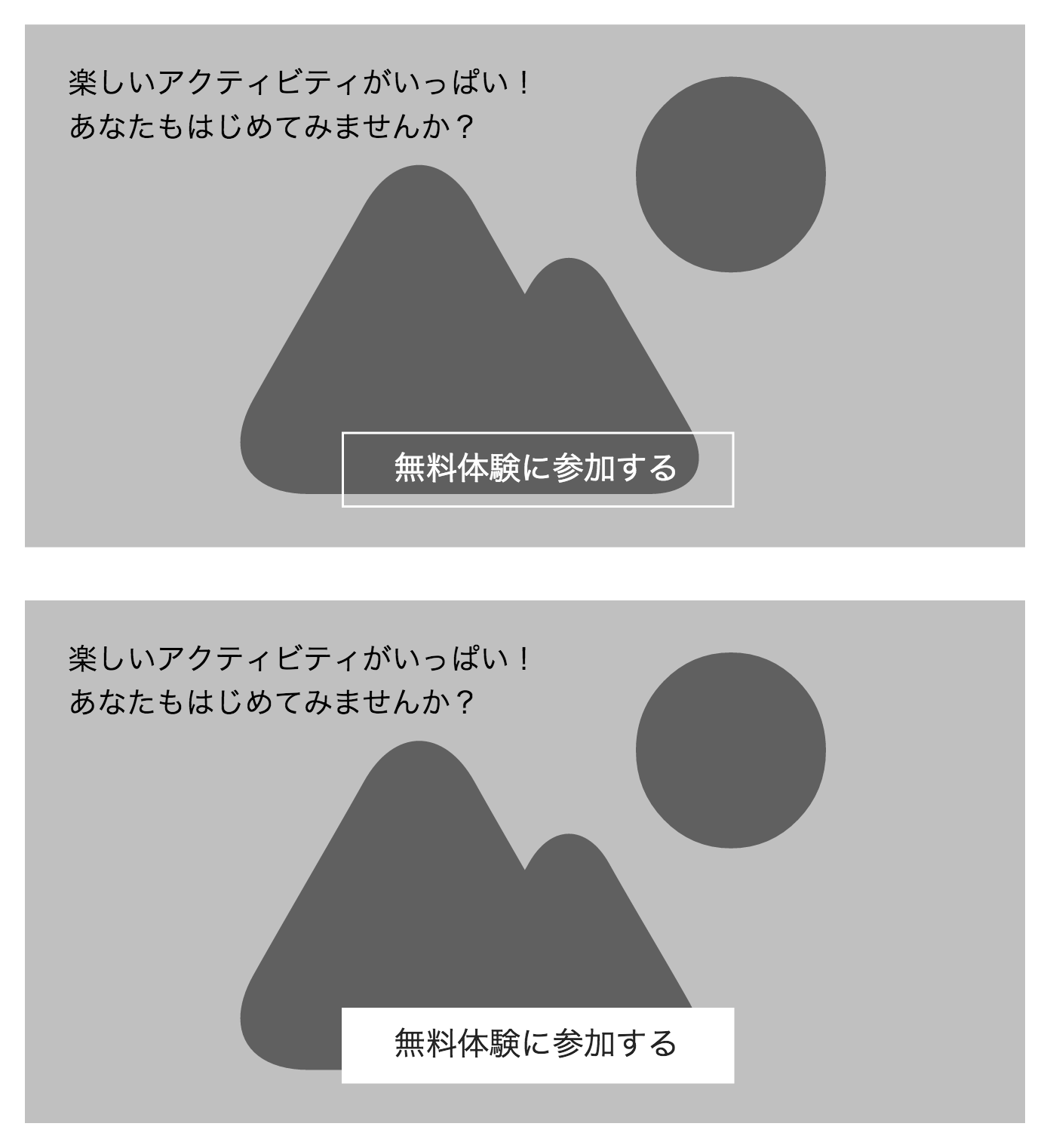 ゴーストボタンのフォーカス時のスタイリング例