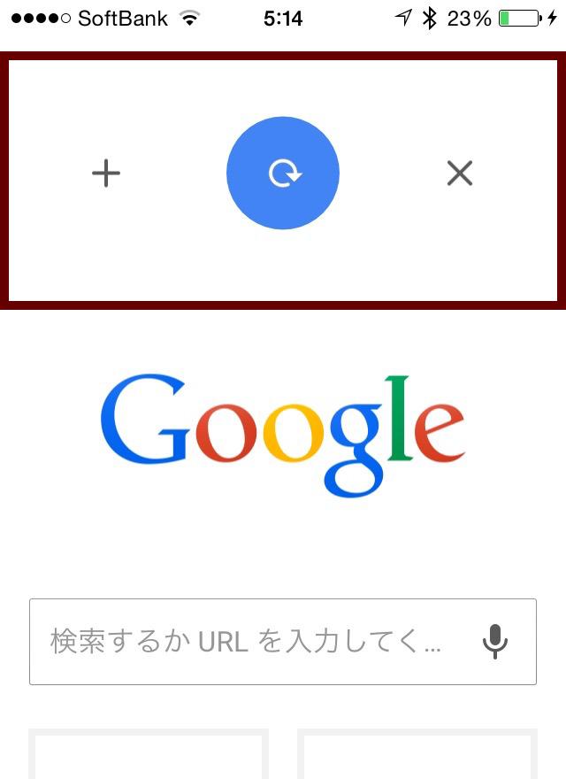 Phone の Chrome ブラウザの pull to refresh。
