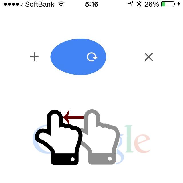 指を左右に滑らせると、フォーカスを示す青い丸も連動して変形する。