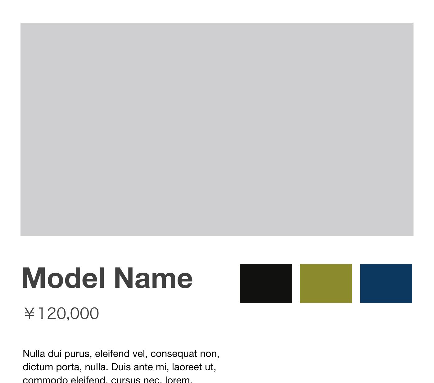 商品紹介ページにおけるサムネイルによるカラーバリエーション表現