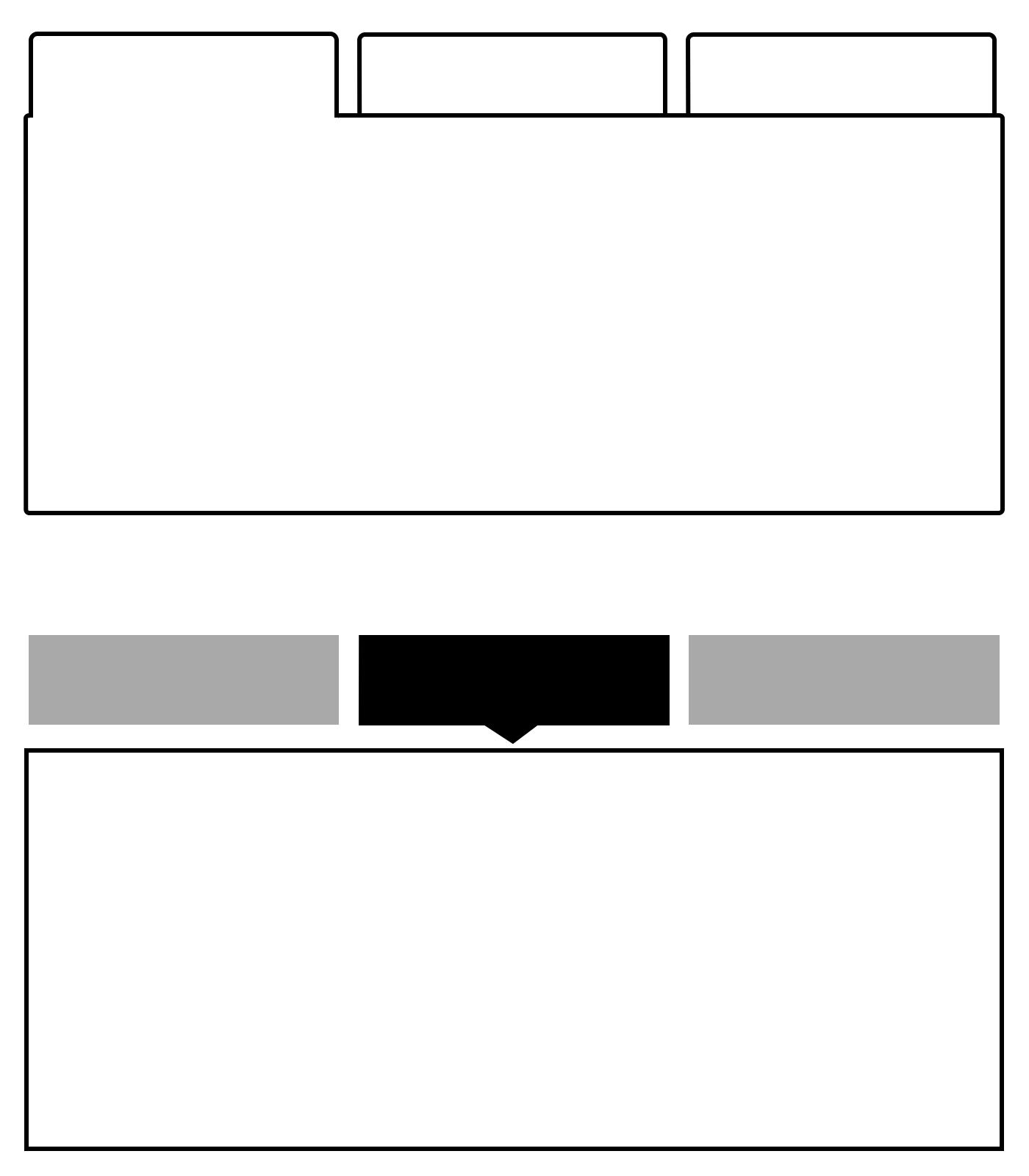 タブ型 UI の例