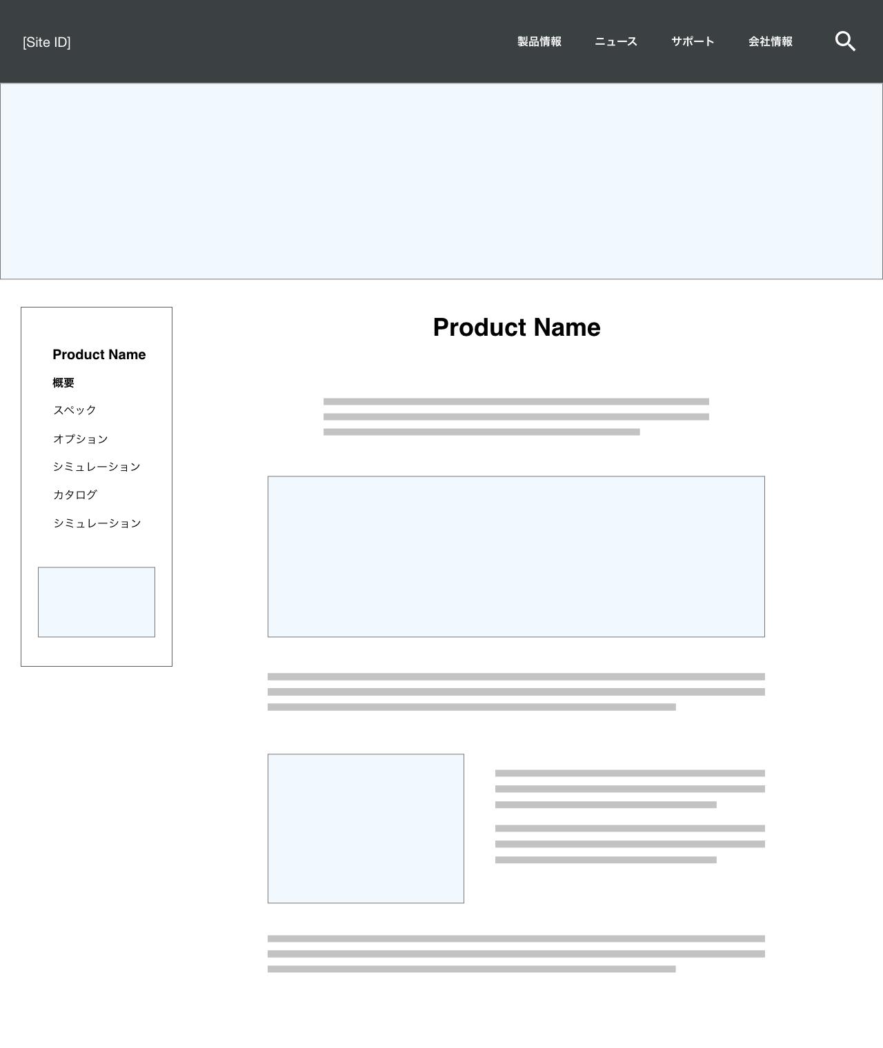 カタログ請求へのリンクがサイドバー (ローカルナビゲーション) にのみ存在している例